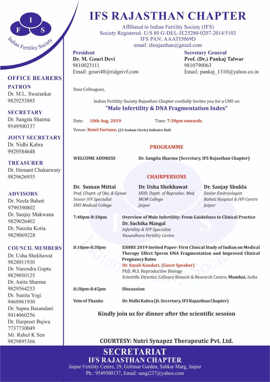 Society Activities   Indian Fertility Society